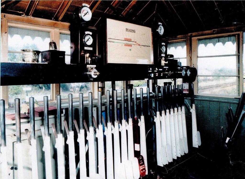 BSB1723 signal box